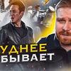 реклама у блогера Илья Карпенко