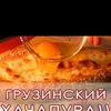 заказать рекламу у блогера Хеда Шидаева