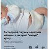 реклама на блоге Екатерина Славная
