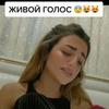 реклама на блоге Ниневия Павлова