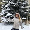 разместить рекламу в блоге Надя Андреева