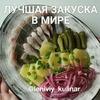 реклама на блоге leniviy_kulinar
