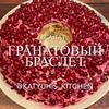 реклама на блоге katyuhis__kitchen
