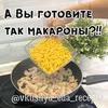 разместить рекламу в блоге vkusnya_eda_recepty