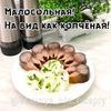 фотография vkusnya_eda_recepty