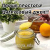 новое фото vkusnya_eda_recepty