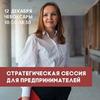 фото на странице Надежда Лукиянова