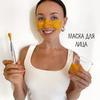 разместить рекламу в блоге Юлия Сайфуллина