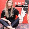 реклама у блогера Ирина Маслова-Семенова