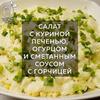 заказать рекламу у блогера Территория Полезной Кухни