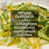 лучшие фото Территория Полезной Кухни
