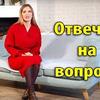 фото adelsergeenkova