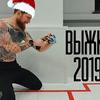 реклама в блоге beardserk