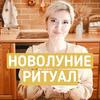 реклама в блоге angelikashatulina