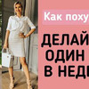 реклама на блоге angelikashatulina