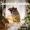 заказать рекламу у блогера Надежда Артамонова