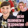 реклама на блоге stasmileev