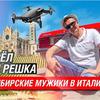 реклама у блогера Антон Михайлов