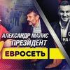 реклама на блоге Антон Михайлов