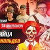 реклама в блоге Антон Михайлов
