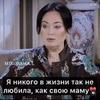 фото 1.monya