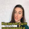 фото на странице anna.bavtruk