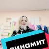 реклама у блогера Анна Арсеньева