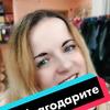 разместить рекламу в блоге Анна Арсеньева