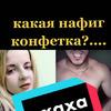 заказать рекламу у блогера Анна Арсеньева