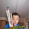 реклама у блогера Влад Богданов