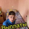 реклама на блоге Влад Богданов