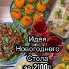 фотография muromskaya1