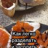 новое фото muromskaya1