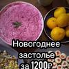 фото на странице muromskaya1