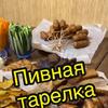 реклама в блоге muromskaya1