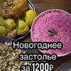 реклама у блогера muromskaya1