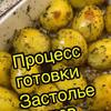 разместить рекламу в блоге muromskaya1