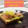 заказать рекламу у блогера Юлия Просто