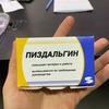 реклама на блоге Александр Саяпин