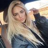 реклама на блоге Маргарита Болдашевич