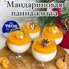 реклама в блоге Марианна cooking_with_m_