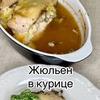 реклама на блоге Светлана Саисламова