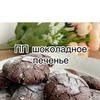 новое фото Светлана Саисламова