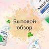 реклама у блогера Ирина Красна