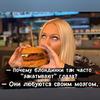 реклама на блоге Елена Борботько