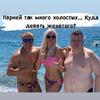реклама в блоге Елена Борботько