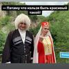 лучшие фото Елена Борботько