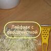 заказать рекламу у блогера Ира Куфтирева