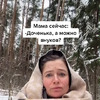 реклама у блогера Карина Каспарянц