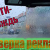 заказать рекламу у блогера Виктор Федоряев